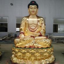 厂家直销现货 铜佛像 纯铜佛像三世如来佛祖铜像如来佛祖可加工定做