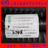 现货供应全国 精轧钢筋PSB1080精轧螺纹钢