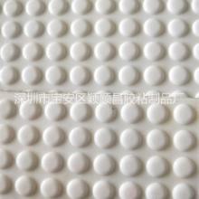 白色硅胶防撞粒 3M自粘乳白色半圆形硅胶胶垫 黑色半球形硅胶防震胶粒 透明玻璃防滑脚垫直销图片