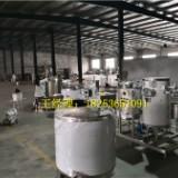 牛奶加工成套生产线,常温奶加工设备厂家 乳制品生产线