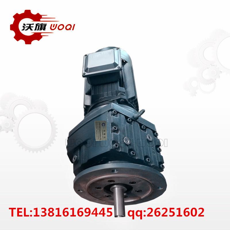 MTD97MTD57减速机MTDF97MTD57齿轮减速器