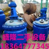 二手反应设备价格 二手反应釜出售 搪瓷反应釜电加热反应 18364777345