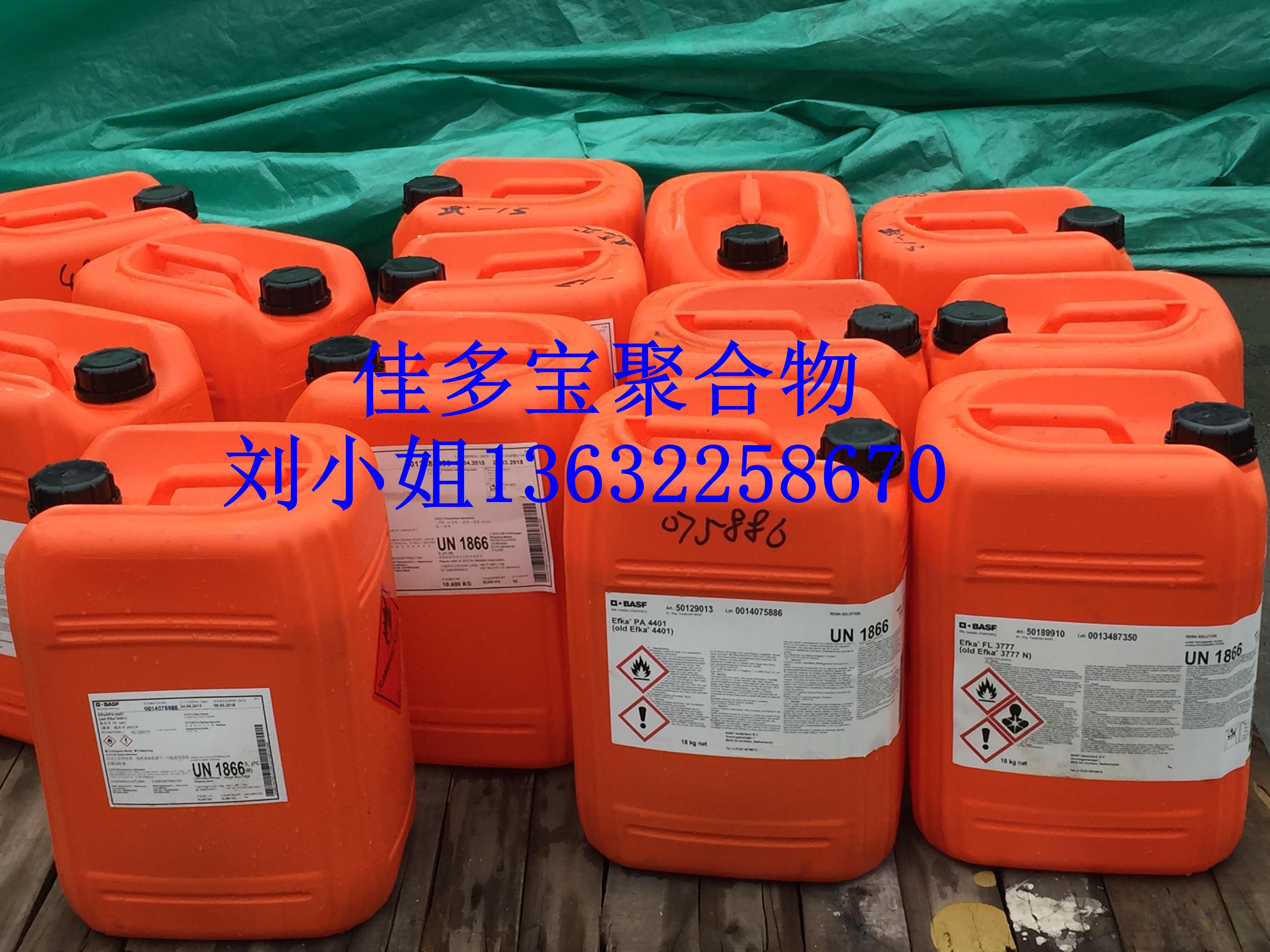 埃夫卡EFKA-2022消泡剂辅助表面流平的功能有效的消除施工或生产过程中产生的气泡