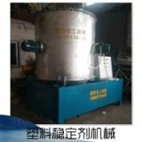广东厂家直销塑料稳定剂机械设备 PVC塑料稳定剂行业专用型机械设备 塑料稳定剂机械