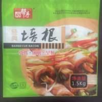 供应培根香肠袋食品袋厂家直销 批发商厂家价格 培根袋香肠食品袋厂家供应定制