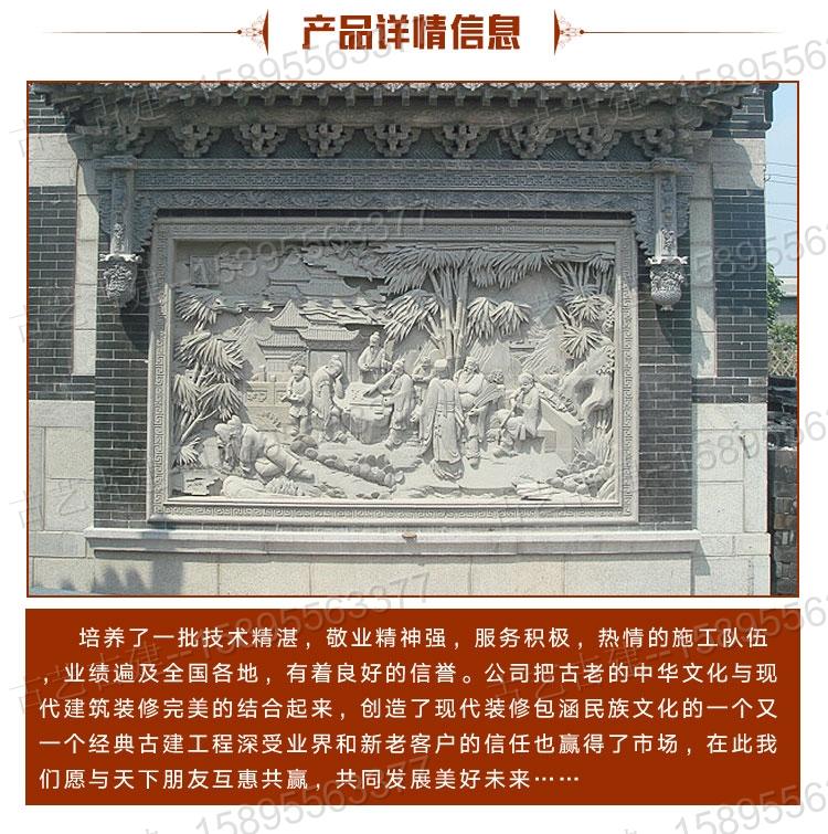 贵阳背景墙手工雕刻青砖耐腐蚀仿砖雕