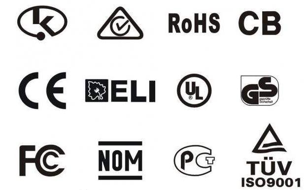 CE, 包装机械,食品机械,塑料机械,电子电器,家电,建材,卫浴,瓷砖,