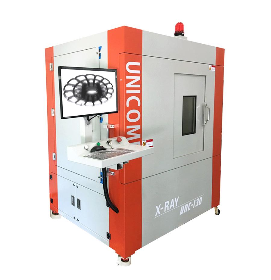 铝/铁铸件X射线实时成像检测设备 厂家 铸造铸件X射线检测设备 铸造行业X射线探伤仪