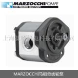 意大利MARZOCCHI马祖奇高压齿轮泵 GHP2A-D-22-FG液压泵