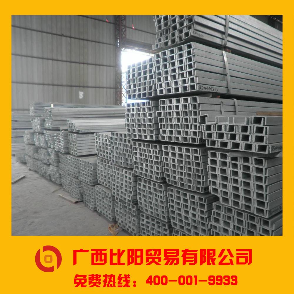 防城港12号槽钢南宁8#槽钢批发出售