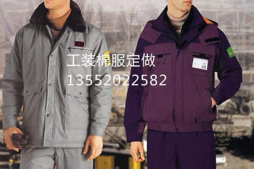 羽绒服定做厂家,北京还有羽绒服定制厂家吗?企业订做一批工作服