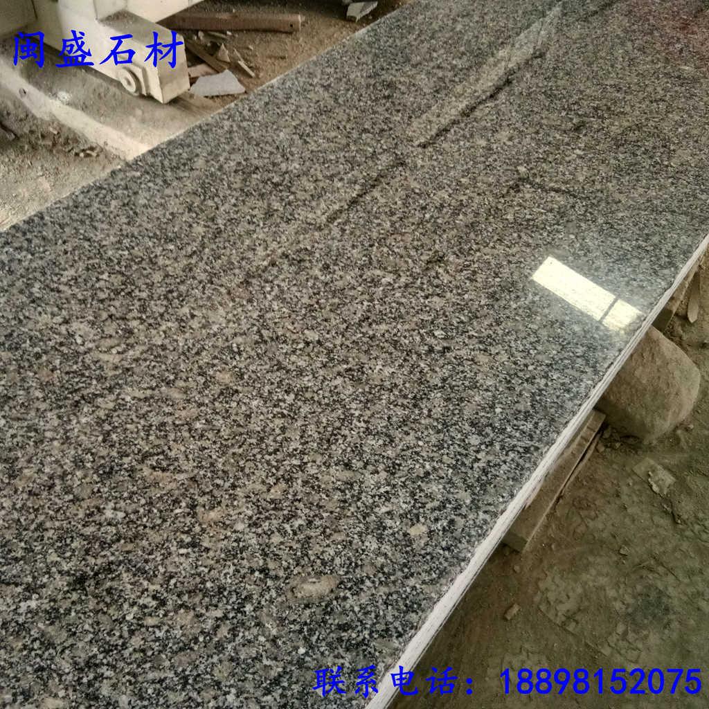 珍珠灰石材/小铁灰石材/灰麻石材