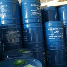 南京达兴线切割液乳化油机床工作液DX-2切削液