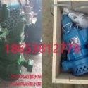 QYW25-70风动潜水泵图片