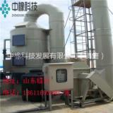 废气处理设备 耐酸碱PP喷淋塔