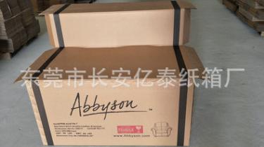 9号三层AA物流纸箱厂家 快递邮政纸盒 广东纸箱定做