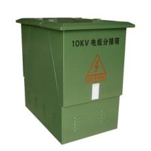 厂家定制直销 欧式电缆分支箱 质量保证图片