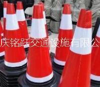 璧山 橡胶路锥,反光锥,禁止停车路障厂家