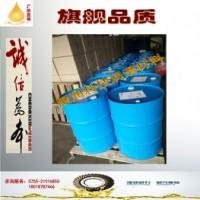 深圳CPI冰熊冷冻油压缩机专用润滑油RL68H 现货润滑冰熊冷冻油20L