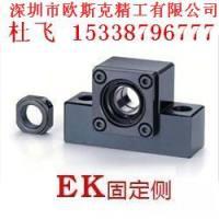 EK12丝杆支撑座  EK12/EF12
