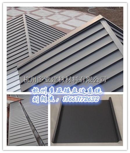 杭州矮立边铝镁锰板生产厂家哪家好-供应商-厂家直销批发