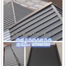 温州矮立边铝镁锰板生产厂家哪家好-供应商-厂家直销批发