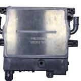 搅拌摩擦焊, 搅拌摩擦焊焊接 水冷板 散热器