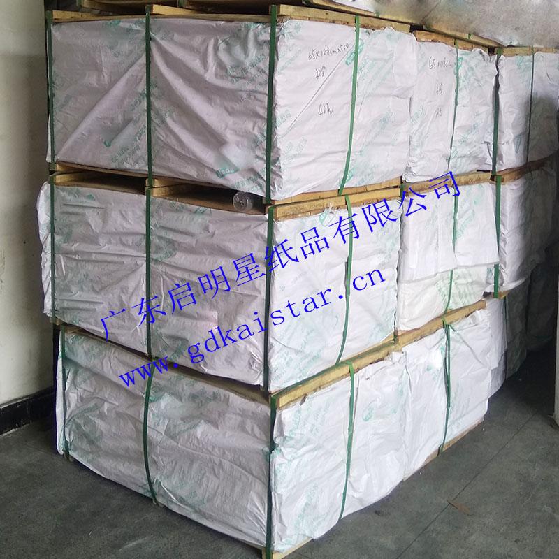 40克轻型纸防油纸平板漂白半透明纸蜡光纸批发印刷