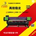 皮革数码印刷机图片