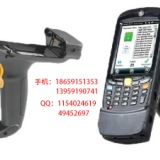 Zebra-Motorola RFD5500手持式数据采集器