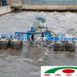 亚太FPQ系列浮筒曝气搅拌机