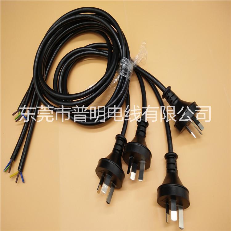 供应澳洲插头电源线0.75平方