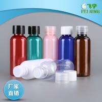 pet瓶厂家 50ml毫升20口径含内塞防漏水铝盖pet瓶 透明分装圆瓶试用装批发
