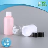 厂家直销 60ML半罩乳液瓶 塑料喷雾分装瓶 pet瓶化妆品瓶塑料瓶 乳液瓶