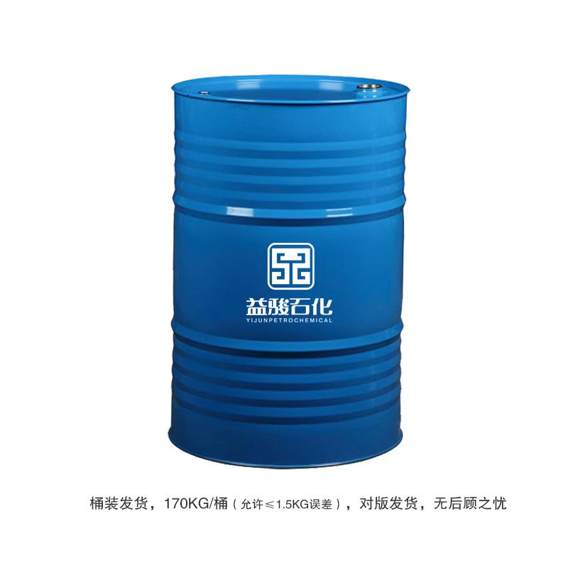 供应茂石化10号白油 10号工业白油 白矿油等各型号基础油