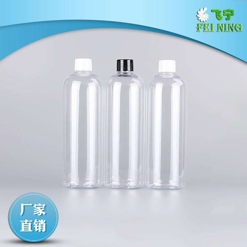24口径蝴蝶盖 蝴蝶盖瓶子厂家 乳液分装瓶 乳液分装瓶批发