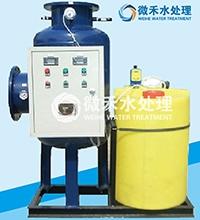 物化全程综合水处理器/物化全程水
