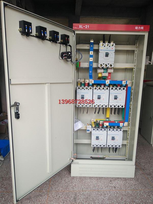 高压配电柜销售