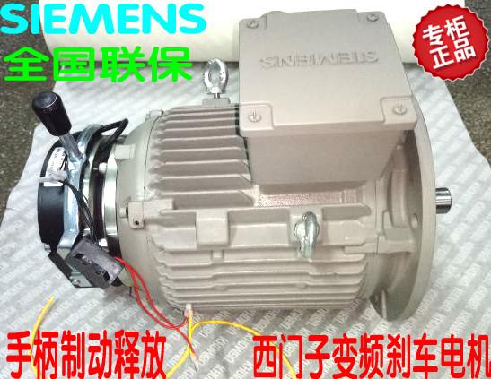 90kw2极立卧式三相异步电动机