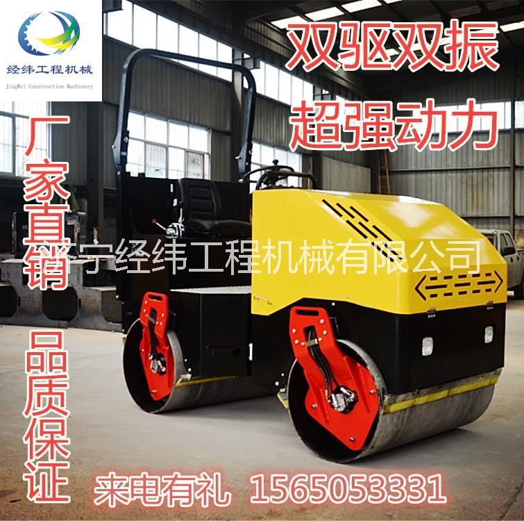3吨压路机,全液压座驾式,双钢轮振动,小型压路机