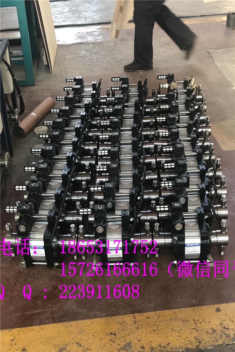 液体增压泵、水增压泵销售