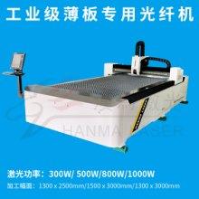 供应汉马激光切割机光纤金属激光机700w单平面双驱批发