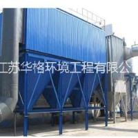 华格供应10吨锅炉收尘器厂家直销批发价格