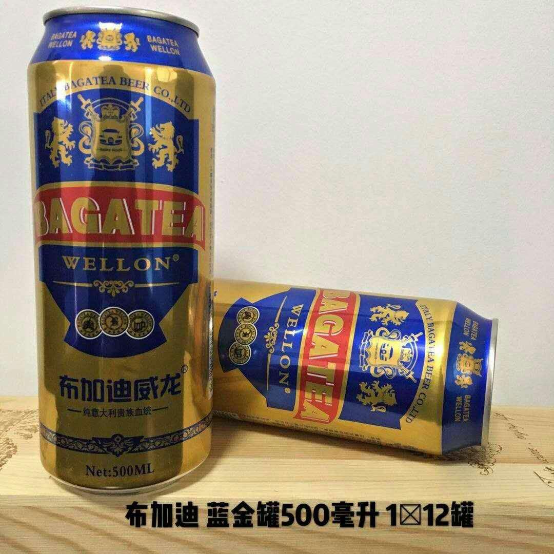 广州啤酒招商加盟,深圳布加迪啤酒招商,东莞啤酒招商代理,佛山啤酒代理加盟 东莞啤酒招商加盟