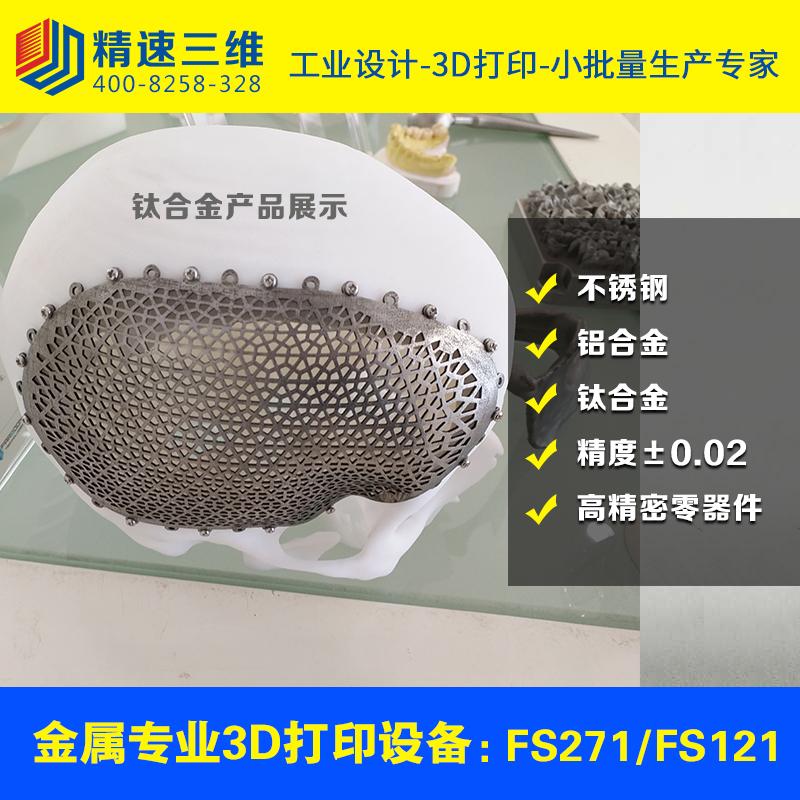 东莞金属3d打印青铜手链首饰活动件 金属复杂结构件 一体成型 不用组装 3d打印金属