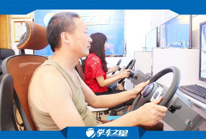 永城小本经营模拟驾驶训练馆,挣钱好生意