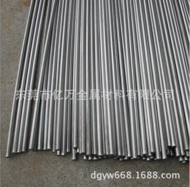 现货供应日标 S35C优质碳素结构钢 库存充足