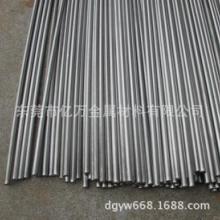 供应美国棒材S32760钢材 S32760材料批发
