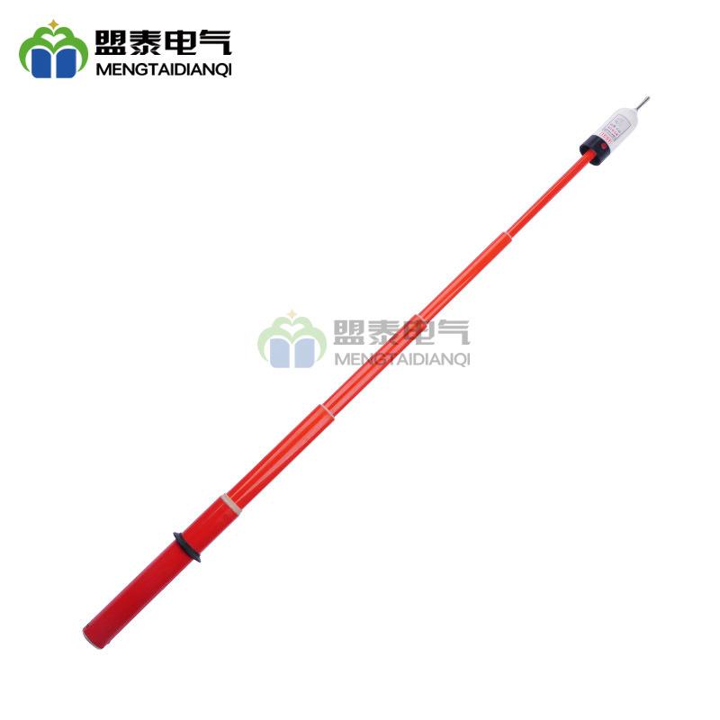 高低压电工用伸缩声光验电器 10KV伸缩式高压验电器 绝缘验电笔