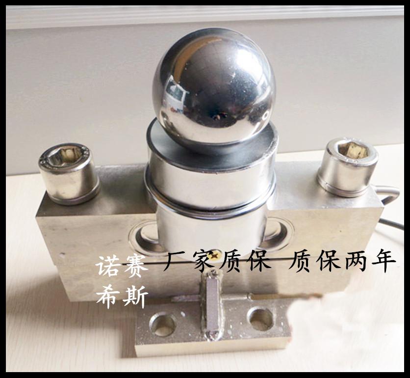 供应桥式称重测力传感器大型地磅称重传感器汽车衡传感器